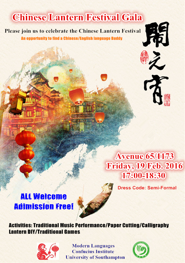 Modern Languages students organise Lantern Festival Gala