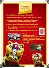 China Day Programme