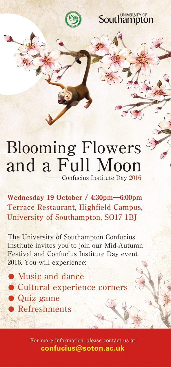 University of Southampton Confucius Institute Day 2016