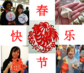 Chinese New Year celebration event at Avenue Campus